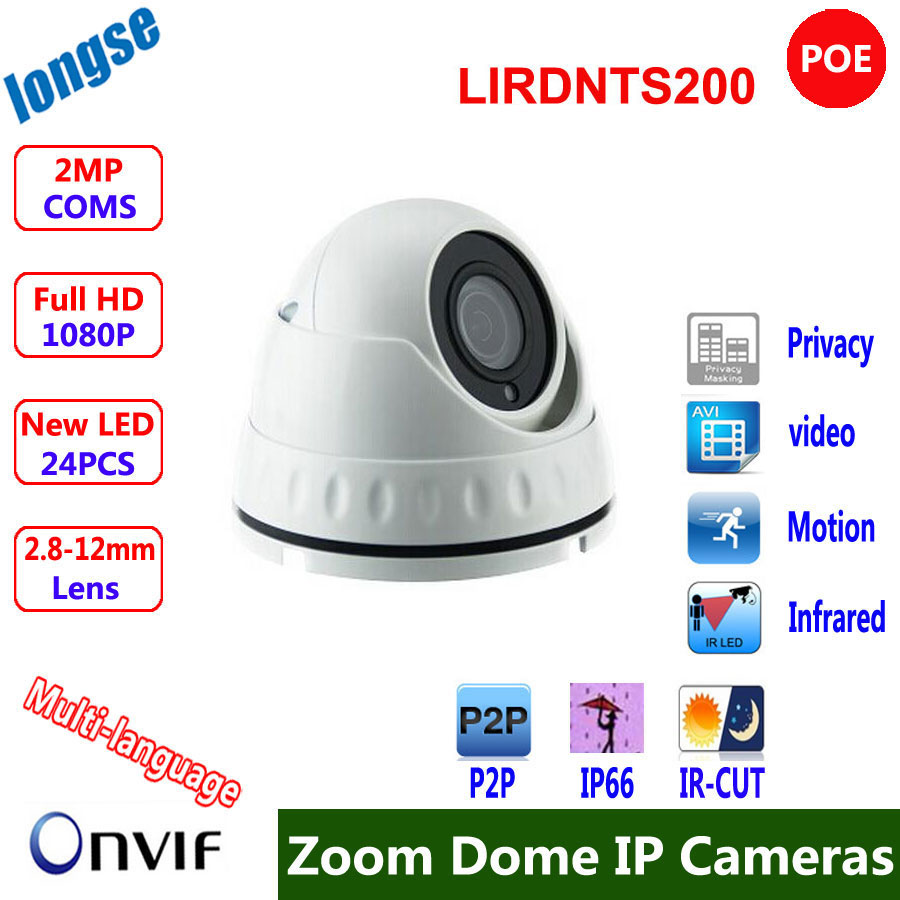 ФОТО POE  IP Camera 2.8-12mm Dome Vandalproof   2MP 1920x1080P H.264 privacy ONVIF IOS Android P2P remote