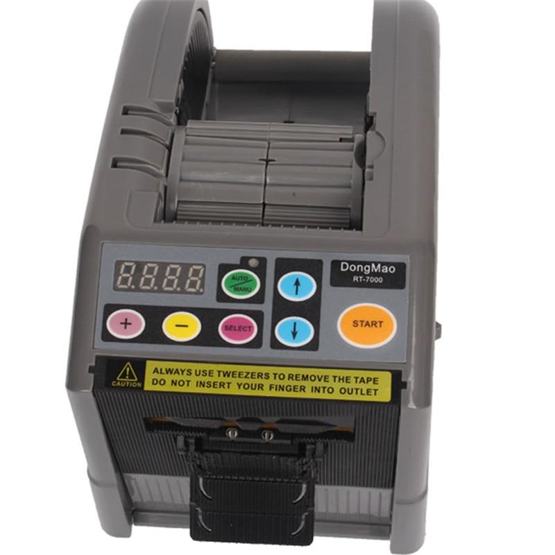 RT-7000 Automatic Protective Film Dedicated Film Cutting Machine Cutting Machine Tape Machine 6-60mm вспышка для фотокамеры 2xyongnuo yn600ex rt yn e3 rt speedlite canon rt st e3 rt 600ex rt 2xyn600ex rt yn e3 rt