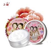 SHANG HAI Peony essential oil whitening cream skin whitening moisturizing face cream  cosmetic snow white cream skin care