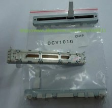 Darmowa wysyłka 10 sztuk/partia DJM600 miotacz B10K 10KBX2 60MM potencjometr suwakowy Fader głośności