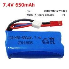 2 pcs 7.4 V 650 mAh Bateria Lipo Para 2310 7014 RC Barco F1 rc helicóptero YD712 HJ370 W608-7 YD921 RC zangão