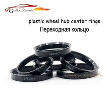 4pieces/lots 63.4 to 57.1 mm Hub Centric Rings OD=63.4mm ID=57.1mm PE Rigid Plastics  Wheel Free Shipping Car-Styling