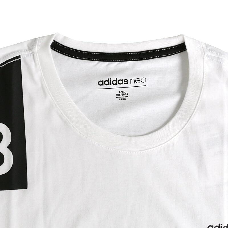 Nouveauté originale Adidas Neo Label M favori TEE 1 T-shirts homme manches courtes Sportswear - 2