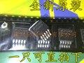 Livre de shipping 10 pçs/lote Low Dropout Regulador Ajustável LM2941S LM2941SX LM2941 original novo