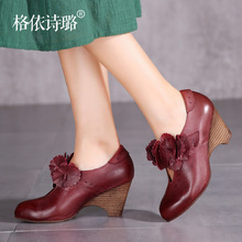 Genuine leather woman shoes 2017 spring autumn chunky heels elegant female shoes comfortable