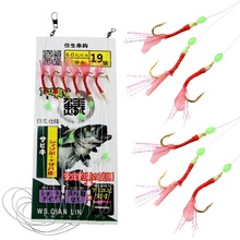 3 Packs Sabiki Rigs Fishing Hooks With Glow Beads Red Fish Skin Lure Anzois Para Pesca Freshwater Sea Sabiki Fishing Rig