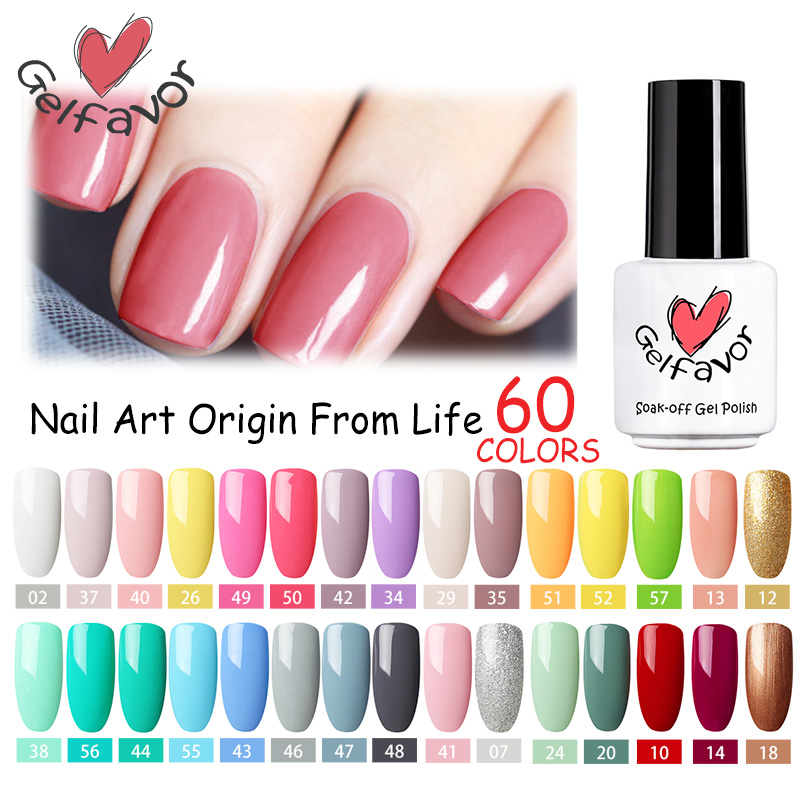 Gel Nail Polish Sale: Gelfavor UV Gel Polish Spider Gel Nail Polish Set Sale 7ML