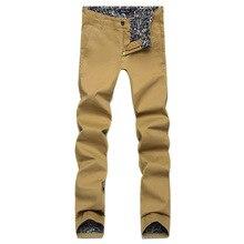 Для мужчин Брюки для девочек 2017 Новинка весны модные Повседневное Для мужчин Брюки для девочек Slim Fit Бизнес Дизайн мужские брюки высококачественные хлопковые брюки армии 28-46