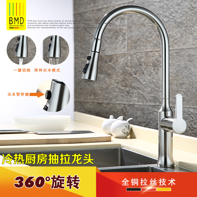 Lead free kitchen double water Full Copper wire Brushed rotary Brushed type sink wash dish basin hot and cold water tap