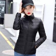 Женское осенне-зимнее теплое тонкое пальто, ультра-светильник, пуховик на утином пуху, Короткое женское пальто, тонкое однотонное пальто, портативная парка