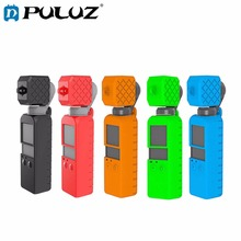 PULUZ 2 Pcs Soft Case For DJI OSMO Pocket in 1 Diamond Texture Silicone Solid Protective