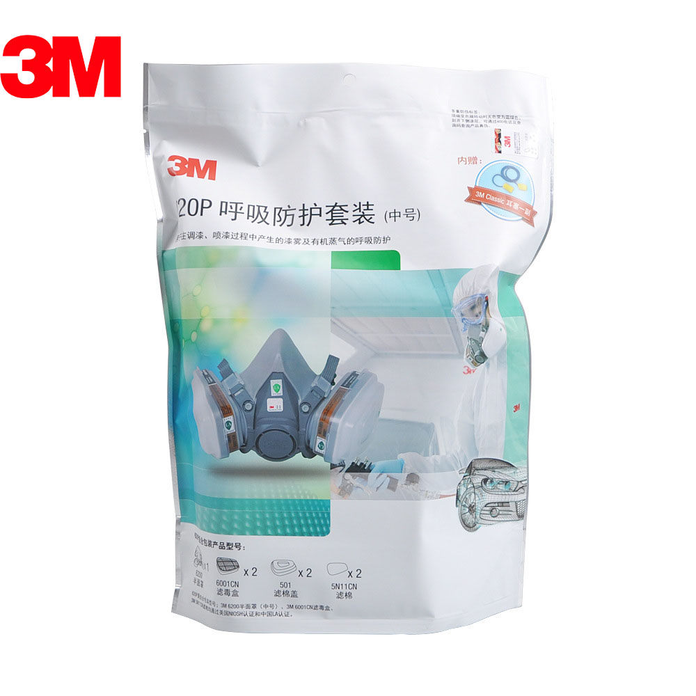 3M 6200 Gas Mask Respirator 7 in 1 Suit Safety Chemical Half Face Rubber Filter painting Spraying Work Dust Mask N95 PM2.53M 6200 Gas Mask Respirator 7 in 1 Suit Safety Chemical Half Face Rubber Filter painting Spraying Work Dust Mask N95 PM2.5
