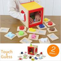 Educational toys blind spell box children's hands and brains with enlightenment toys touch guessing wooden toys