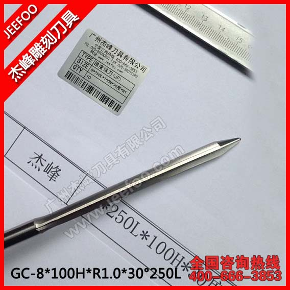 ФОТО 8*100H*R1.0*30Degree*250L/Tungsten Carbide Taper Ball Nose End Mill