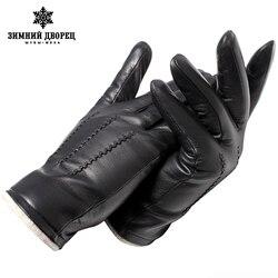 Натуральная Кожа перчатки мужские перчатки Моды кожа Винтаж водительские перчатки Высшего Сорта перчатки зима черный Утепление