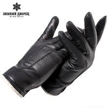 guantes conducir RETRO VINTAGE