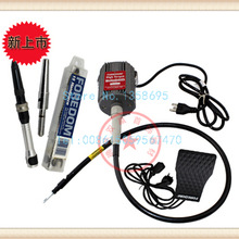 Motor-Hammer Handpiece Jewelry Polishing Foredom Engraving Shaft-Machine Hanging Lx-Series