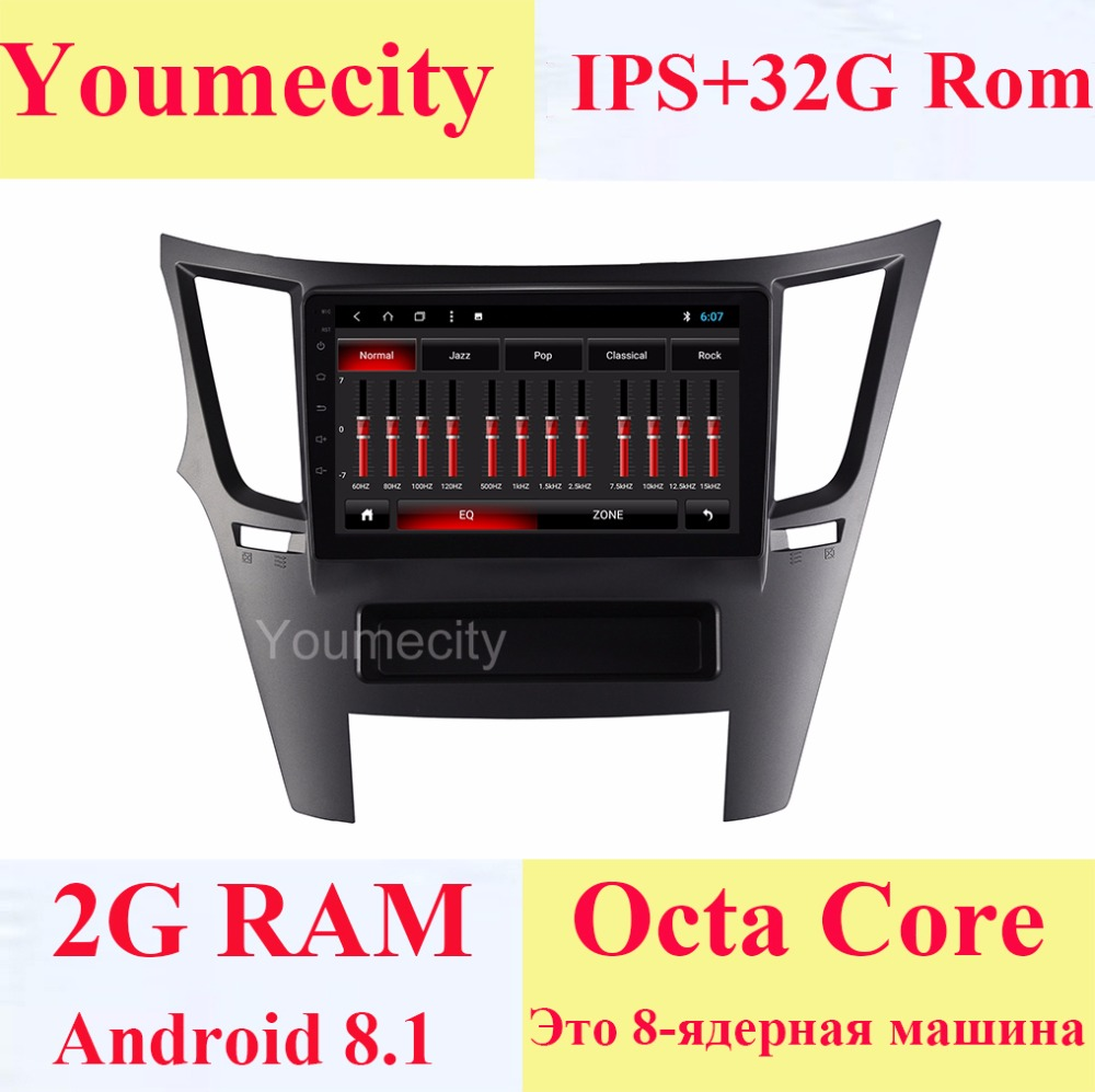 Youmecity! octa Core Android 8.1 Car Dvd Player Gps Per Subaru Legacy Outback 2009-2014 Auto Radio Video Audio Stereo di navigazione