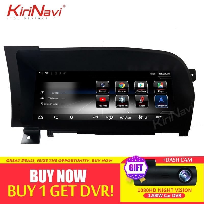 KiriNavi Áudio Estéreo Jogador Display de 10.25