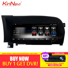 "KiriNavi Audio Speler Stereo Display 10.25 ""Brede Scherm Android 4G WIFI DVD voor Mercedes Benz S Klasse W221 w216 2005-2013(China)"