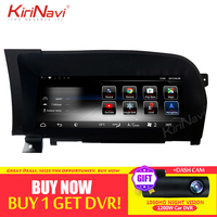 KiriNavi Android 8.0 10.25 Octa Core Car Audio Radio Player Stereo for Mercedes Benz S Class W221 W216 4G WIFI 2005 2013