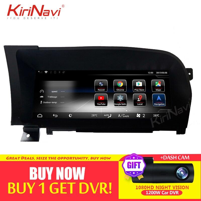 KiriNavi Lettore Audio Stereo Display 10.25