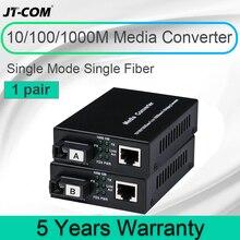 1 пара 10/100/1000 м волоконно-оптический Media Converter Gigabit SC Порты и разъёмы одиночный режим симплекс сети Ethernet переключатель rj45 для оптического 20 км