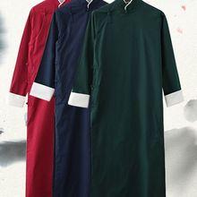 9 цветов дети и взрослые IP человек хлопок кунг-фу форма для Тай Чи даосский халат crosstagown Wing Chun костюмы одежда зеленый/белый/красный/синий