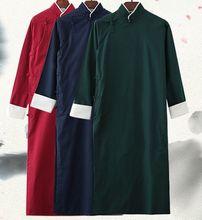 IP MAN de algodón para niños y adultos, uniformes de tai chi, bata taoísta, crossstagown Wing Chun, ropa en 9 colores verde/Blanco/rojo/azul