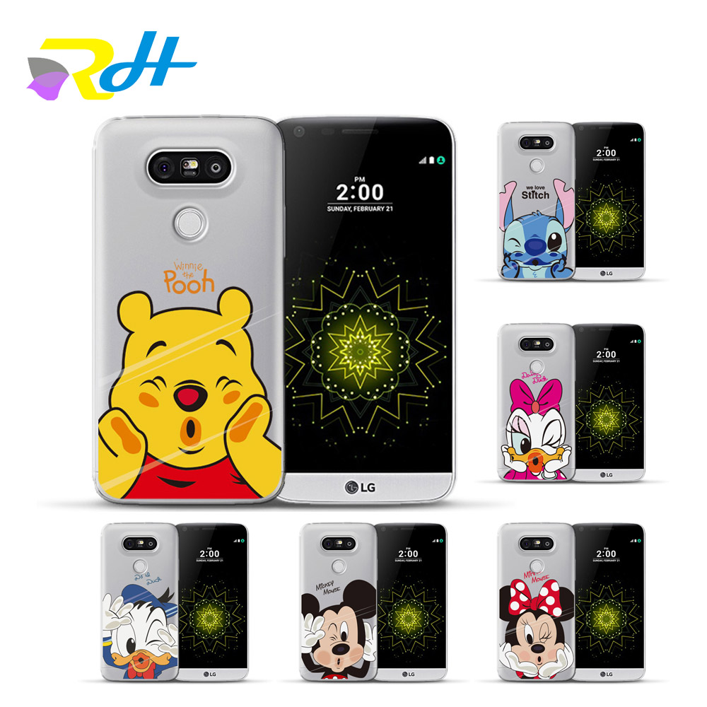 Case For LG G4 G5 G6 Cover Soft kiss Back Shell For LG Q6 Q8 Coque Thin For LG K4 K7 K8 K10 2017 X Power 2 X Screen Phone Cases