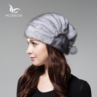 MOSNOW Elegant Whole Real Mink Fur Winter Hats For Women Fur Pompons High Quality Solid Warm