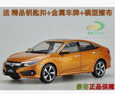 2016 New Honda Civic 1:18 car model 10th generation original collection simulation boy kids toy gift alloy box Japan diecast 2015 new ford taurus 1 18 original alloy car models changan ford kids toy beautiful box gift boy limit collection silver