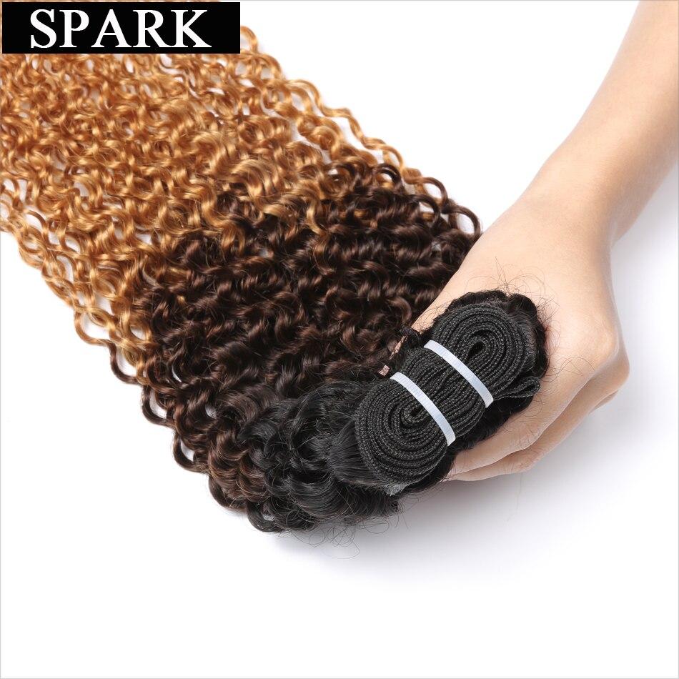ספארק 3 טון Ombre ברזילאי קינקי מתולתל שיער מארג חבילות 1B/4/27 100% שיער טבעי הארכת 1/ 3/4 יחידות בלונד רמי שיער אריגה