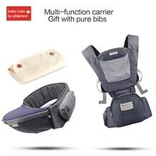 Babycare Multi-function Baby Carrier Infant Ergonomic Waist Stool Kid Kangaroos Belt Hipseat Sling Travel HipSeat Walkers Hold