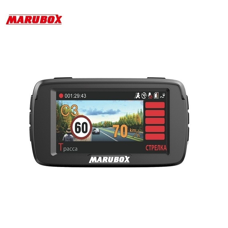 Marubox M600R car dvr radar detector gps 3 in 1 HD1080P 170 Degree Angle Russian Language Video Recorder logger free shipping