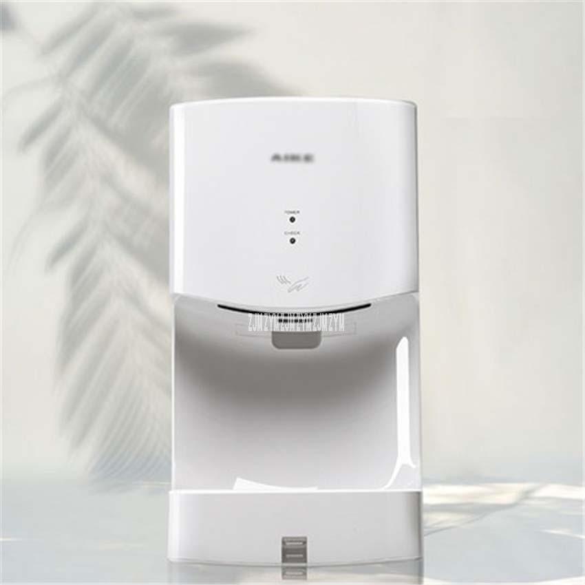 AK2630T K Newest Bathroom Automatic Hand Dryer Hotel Automatic Sensor Jet Hand Dryers Household