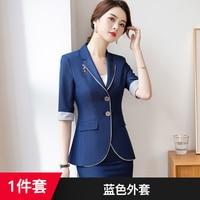 Womens British Style Professional Suit Korean Slim Fit Half Sleeve jacket Skirt 2pcs Fashion Suit Set V5
