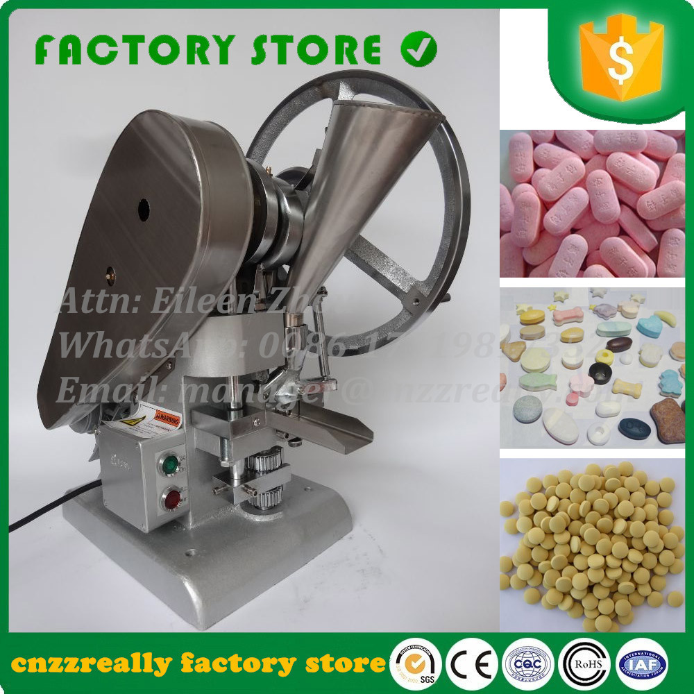 YP-1.5L Small commercial tablet press / semi-automatic pill making machine on sale / tablet press machine image