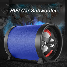 Car Motorcycle Auto Truck Subwoofer Audio 12V 24V 220V 50W  Bluetooth TF USB Bass Audio Speaker Mini 5 inch Sub Woofer Speaker все цены