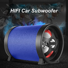 Car Motorcycle Auto Truck Subwoofer Audio 12V 24V 220V 50W Bluetooth TF USB Bass Audio Speaker Mini 5 inch Sub Woofer Speaker(China)
