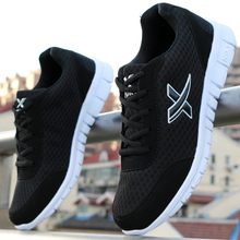 2019 New Fashion Brand Men Shoes Summer Breathable Lace up Mesh Casual Shoes Light Comfort Outdoor Men Flats Cheap Sale Krasovki