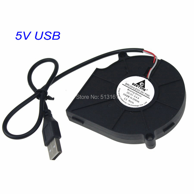 1 Piece Gdstime 75mm 7515S 5V USB Small Brushless DC Cooling Centrifugal Blower Fan Fans