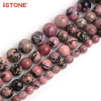 ISTONE 100 Natural Gemstone Round Beads Strand 16 Inch Jewelry Making Beads 6 8 10mm 18