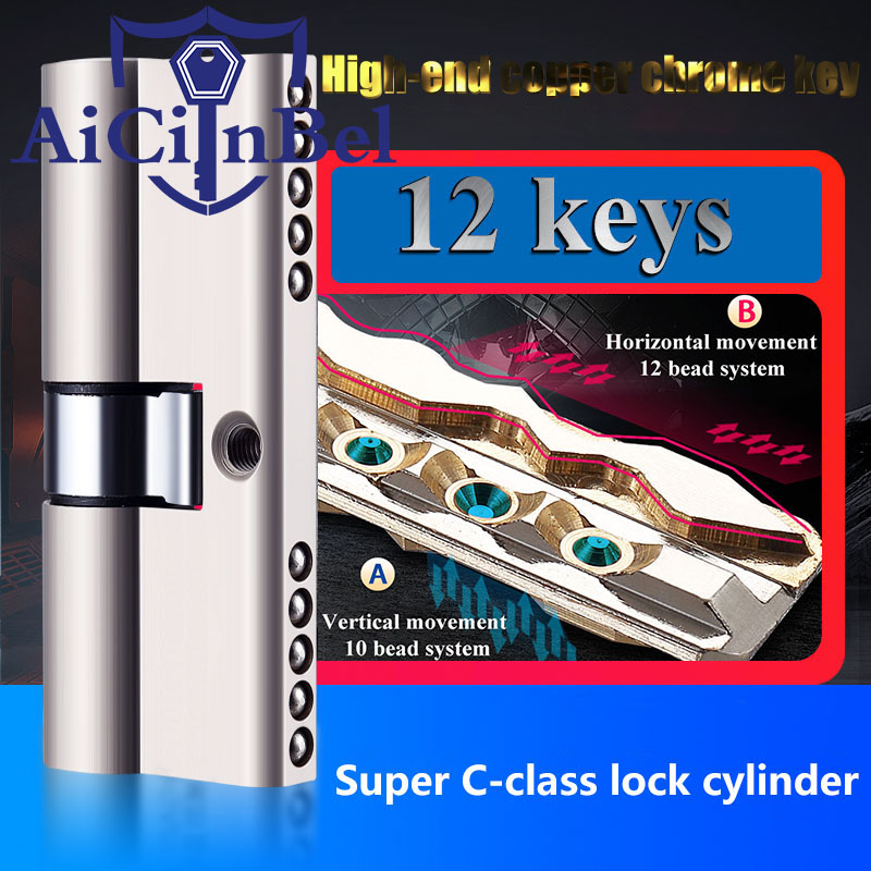 Super C Class 12 Key Cylinder Anti-theft Core Of The Door Lock Universal Copper Plated Chrome Customized Cylinders Copper Key