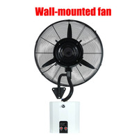 Wall mounted fan hanging Spray Fan Wall Cool Temperature atomization humidification mute functions with tank water spray fan 1pc