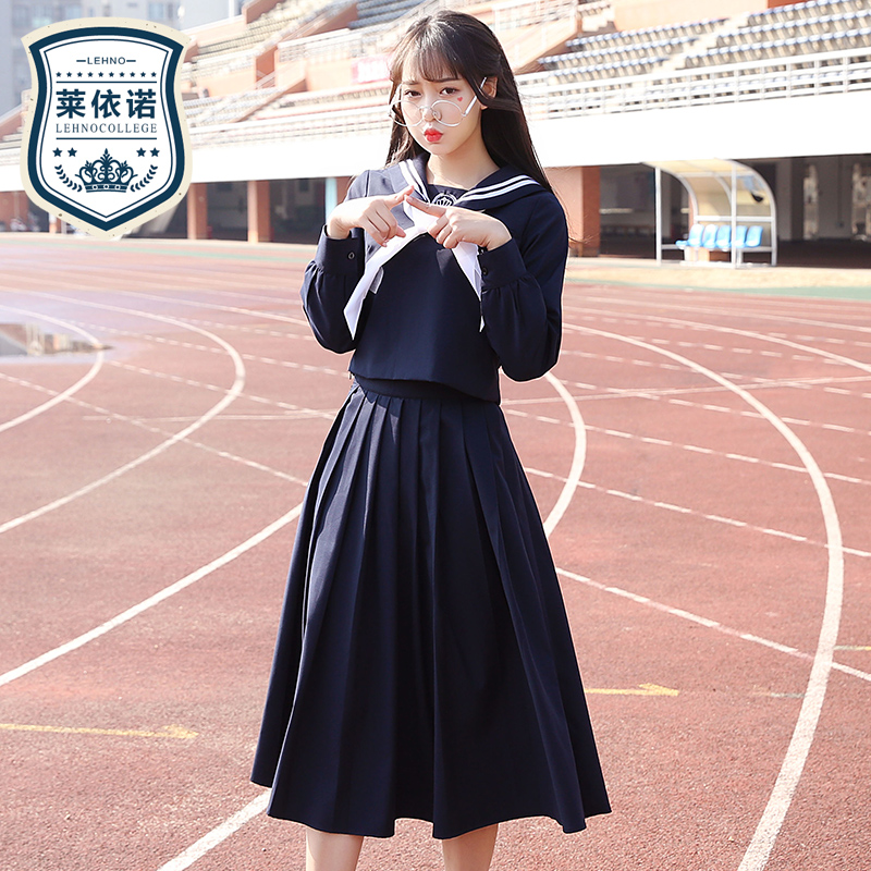 Brand LEHNO Spring Japanese School Uniforms For Girls Cotton Shirt+Long Skirt Fashion Style Students Clothes Navy Blue
