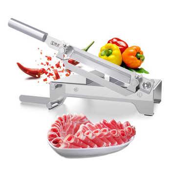 Edelstahl Slicer Boby-fleisch Slicer Maschine Kuchen Gelatine Kuchen Schneeflocke Kuchen Nougat Brot Lamm Boby-fleisch Schneiden Satify Maschine