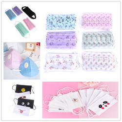 Surgical Mask 20PCS/10PCS/5PCS/1PCS Anti-dust Windproof Masks Disposable Mouth Mask Cute Cartoon Non-woven Mouth-muffle Flu Face Surgical Mask