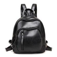 Новые модные женские туфли черный прекрасный мини маленький подросток Обувь для девочек школьная женская сумка Колледж студентов Повседневная Дамская Рюкзаки