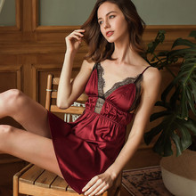 hoyyezen new Sexy womens summer section ice silk sling lace temptation sexy lingerie nightdress suit homedress